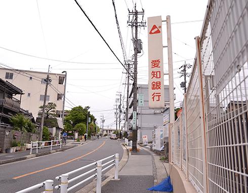 愛知銀行の前を直進