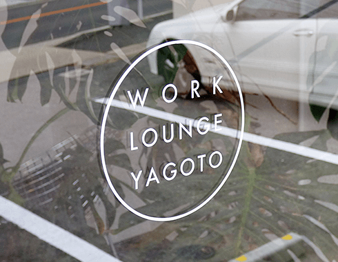 WORK LOUNGE YAGOTOに到着